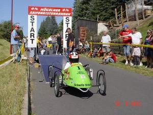 MSKR 2012-5